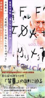 tsubuyakiNo12.JPGのサムネール画像